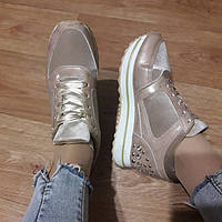 Модные кроссовки Пудровые(бежевые) с камнями