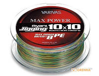 Шнур Varivas Avani Jigging 10x10 Max Power PE 0.8 (200 м) (139601)