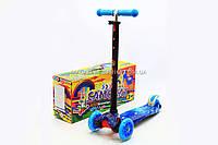 Бесплатная доставка. Трехколесный самокат Scooter со светящимися колесами для детей и подростков весна-лето , фото 1