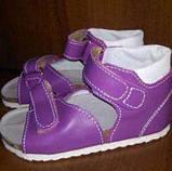 Ортопедическая обувь детская босоножки Ortex Т62., фото 5