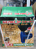 Кормоизмельчитель-зернодробилка для зерна и початков кукурузы Белкор 2,6 кВт(Беларусь), фото 2