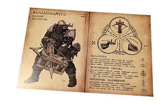 Настольная игра Бестиарий Сигиллума 2-я редакция, фото 3
