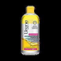 Мицеллярная жидкость Duo с питательными маслами Lirene, 400мл