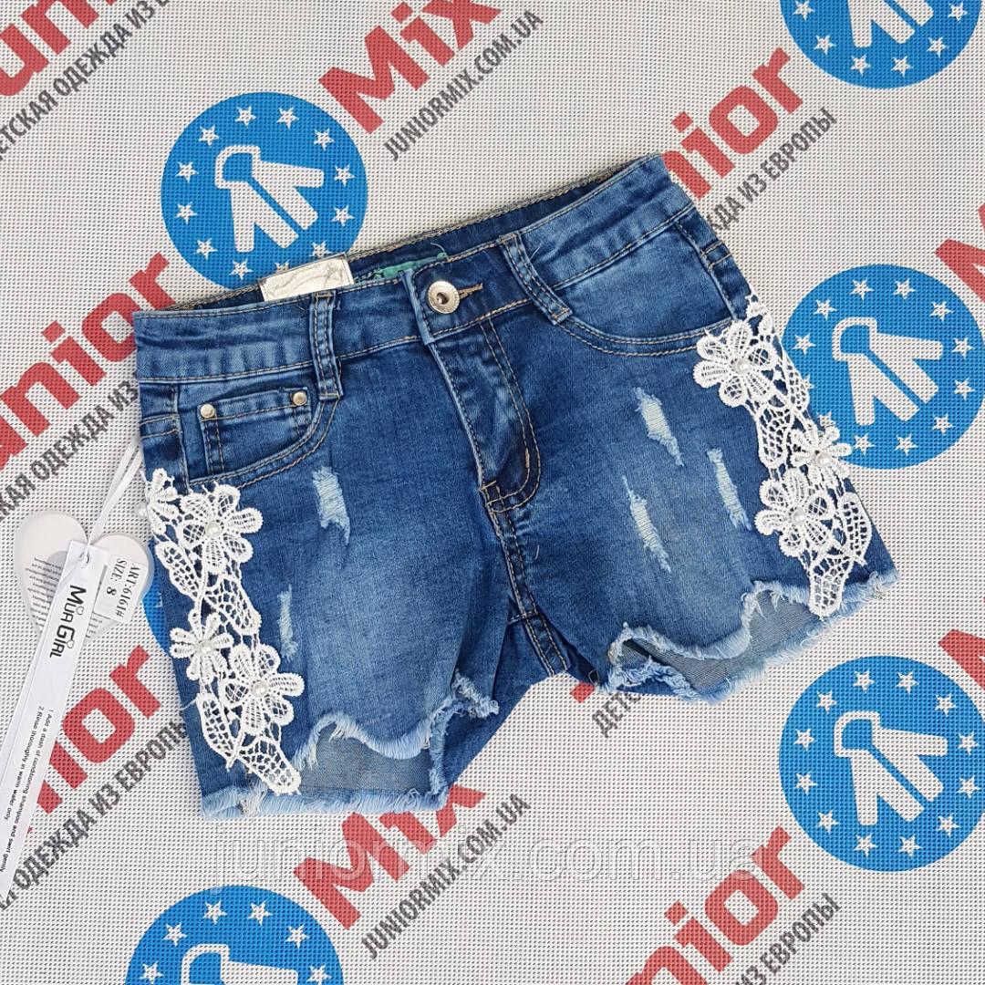 Подростковые джинсовые шорты для девочек оптом MUA GIRL