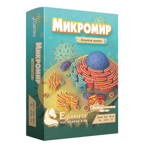 Настольная игра Микромир: Биология клетки