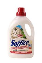 Гель для прання Soffice Marsiglia Liquido 1L