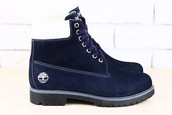Ботинки синие натуральный нубук, демисезонные