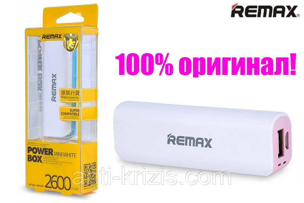 Портативний зарядний пристрій Remax MINI White 2600mAh RPL-3 Pink