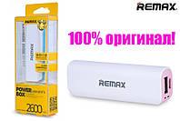 Портативний зарядний пристрій Remax MINI White 2600mAh RPL-3 Pink, фото 1
