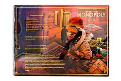 Игра большая настольная Монополия Данко Тойс (SP G08)