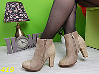 Ботинки бежевые с носочком и пяткой под кожу рептилии