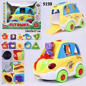 Музыкальная игрушка Автошка сортер каталочка (9198 (896))