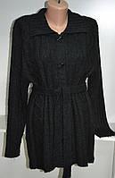Женский зимний джемпер большой размер черного цвета