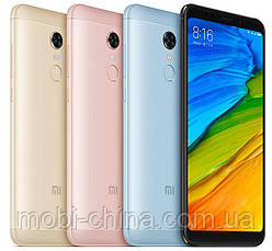 Смартфон Xiaomi Redmi 5 3 32Gb Rose Gold, фото 3
