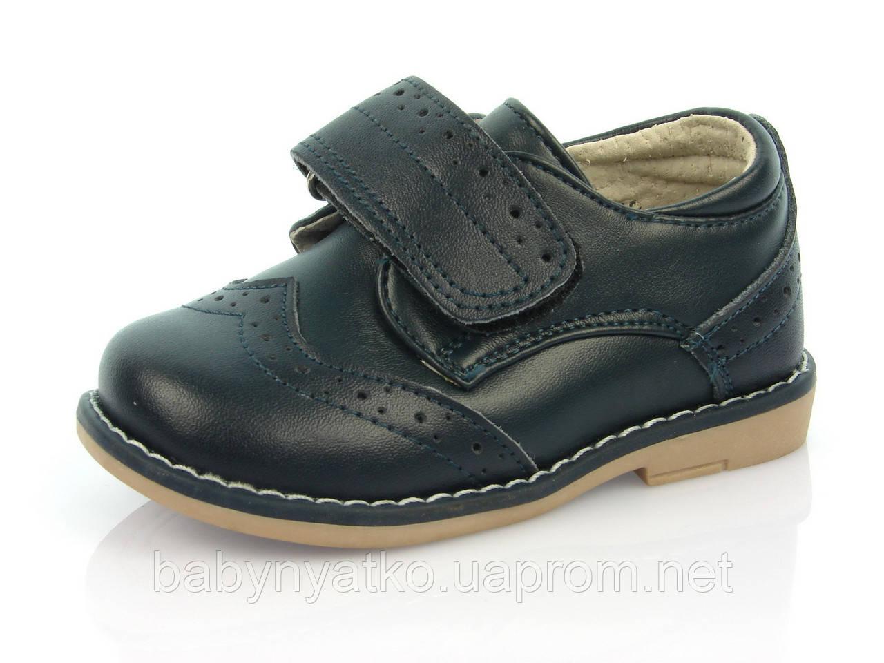 0b3ea0bca Детские кожаные ортопедические туфли Шалунишка-ортопед р.21(13.5см) для  мальчиков