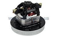 Мотор для пылесоса Zelmer 309.5 793337 1600W