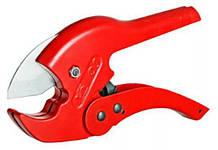 Инструмент для полипропиленовых труб