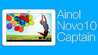 Ainol Novo 10 Captain 4ядра+2Gb Ram+16Gb