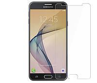 Защитное стекло 0.3mm для Samsung G610F Prime J7