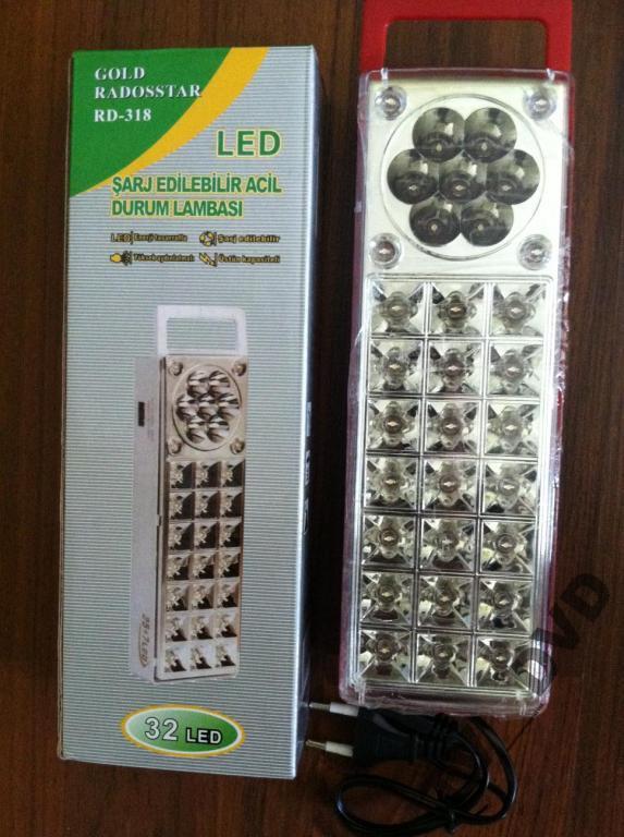 Фонарь аккумуляторный светильник лампа 25+7 LED