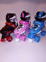 Ролики детские 4 колеса 30-37р цвета розовый голубой синий