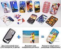 Печать на чехле для Nokia Asha 303 (Cиликон/TPU)