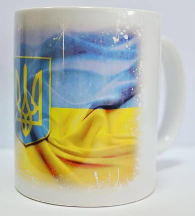 "Чашка ""Прапор України з гербом"" 330 мл, фото 2"