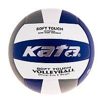 Мяч для игры в волейбол Kata PU