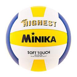Стандартный волейбольный мяч Minika Highest
