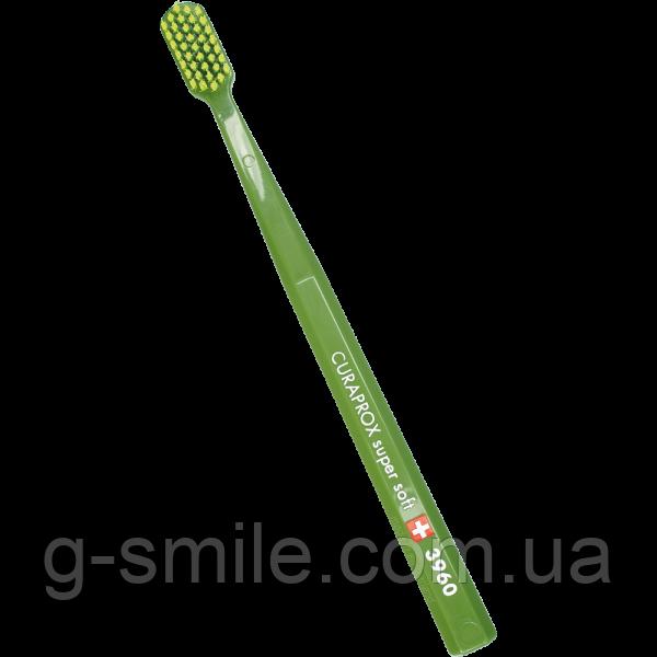 Зубная щетка CURAPROX Sensitive  SUPERSOFT CS3960 (м'яка упаковка)