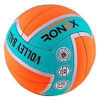 Мяч для пляжного волейбола Ronex Orange/Green Cordly
