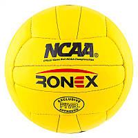 Качественный мяч для игры волейбол Ronex Orignal Yellow Grippy