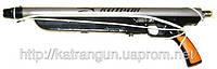 Подводное ружье 580мм Катран пневмо-клапан ручка сзади, фото 1