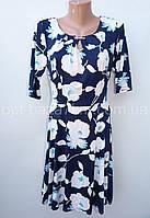 Платья женские оптом  (42-48 норма) купить оптом в Одессе со склада