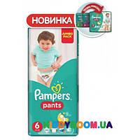 Трусики-подгузники Pampers Pants 6 Extra Large JP (16+) 44 шт