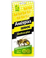 Амитраз Плюс полоски акарицидные против варроатоза пчел, 10 полосок, O.L.KAR. (Олкар)