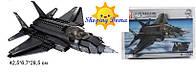 """Конструктор SLUBAN M38-B0510 """"Военный самолет"""" 252 детали, фото 1"""