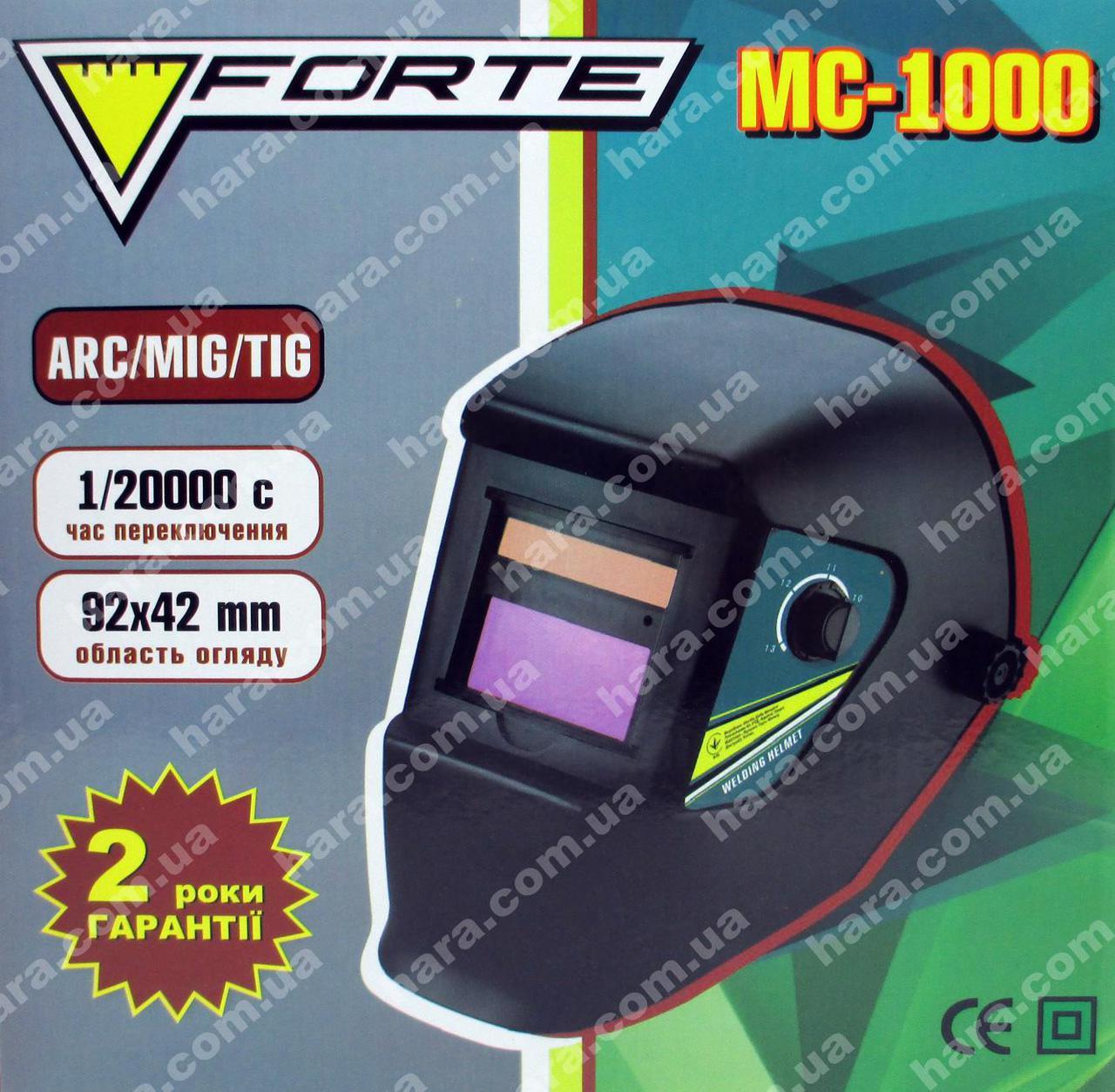 Сварочная маска Forte МС-1000