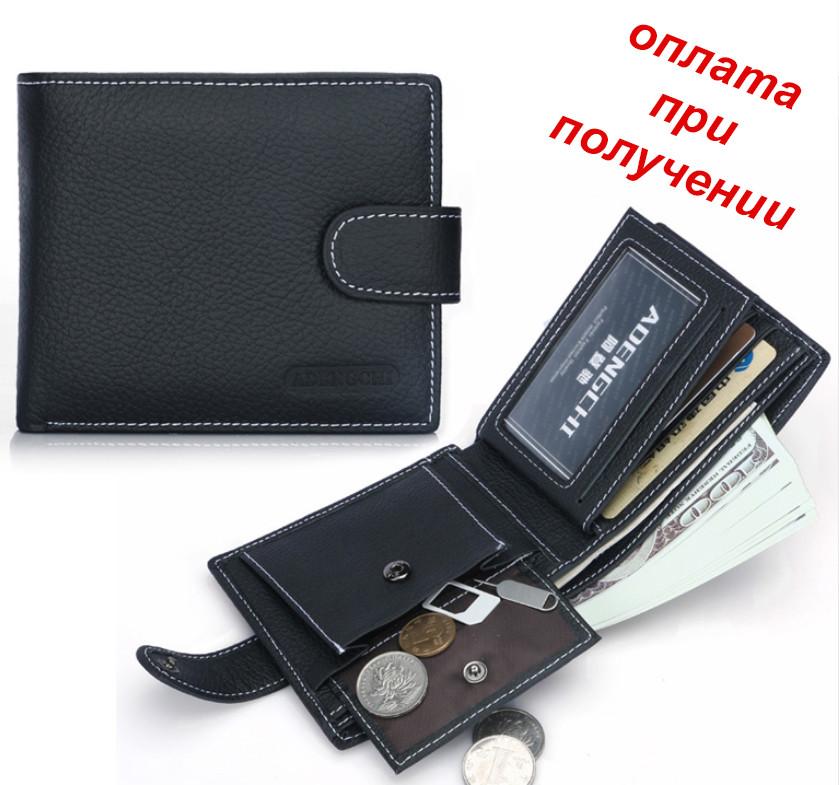 ac970df1cd8e Мужской чоловічий кожаный шкіряний кошелек портмоне гаманець Baellerry  купить