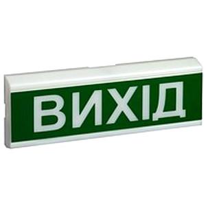"""Указатель выхода световой """"ВИХІД""""ОС-1"""