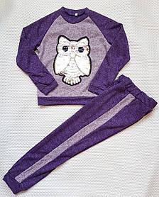 Модный прогулочный костюм для девочки Сова р.128-146. фиалковый