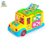 """Развивающая игрушка """"Школьный автобус"""""""
