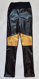 Подростковые лосины, легенцы р.134-152 чёрный+золото