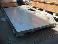 Чернигов алюминиевый лист марки алюминий листы Д16 Д16т АМГ АД0 АД31т и другие марки на складе