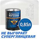 Дніпровська Вагонка ПФ-133 № 900 Біла Фарба Емаль 0,25 лт, фото 3