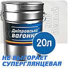 Дніпровська Вагонка ПФ-133 № 900 Біла Фарба Емаль 0,25 лт, фото 5
