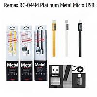 USB кабель Remax RC-044m Platinum Micro