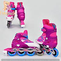 Ролики детские Best Rollers  S30-33 (5 цветов)