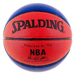 Качественный баскетбольный мяч Spelding №7 PU красно-синий