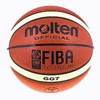 Мяч баскетбольный для любительской игры №7 PU Molten GG-7 (полоса)
